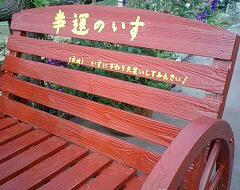 ◆笑う門には福来たる