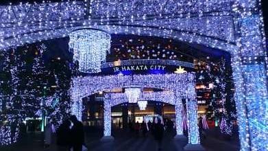 今年の博多駅。
