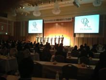 ◆名古屋ステップ3
