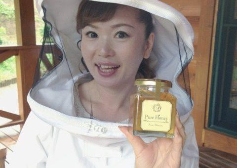 ハチミツ女子になる〜☆