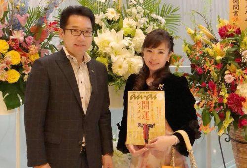 江原啓之先生 30周年アニバーサリー記念講演