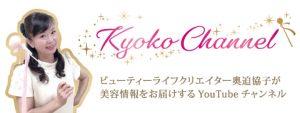Kyokochannel